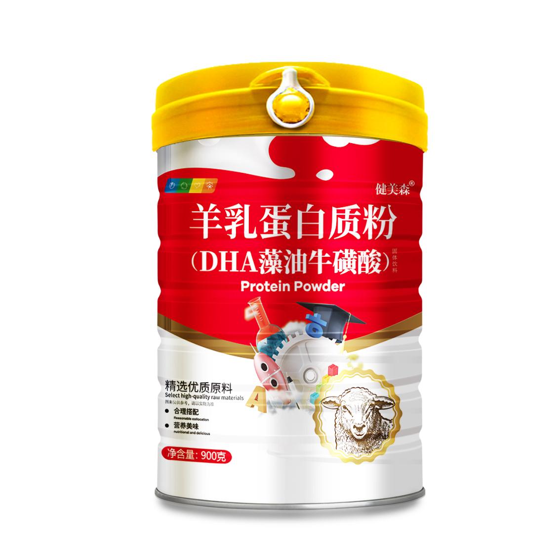 羊乳蛋白质粉(DHA藻油牛磺酸)