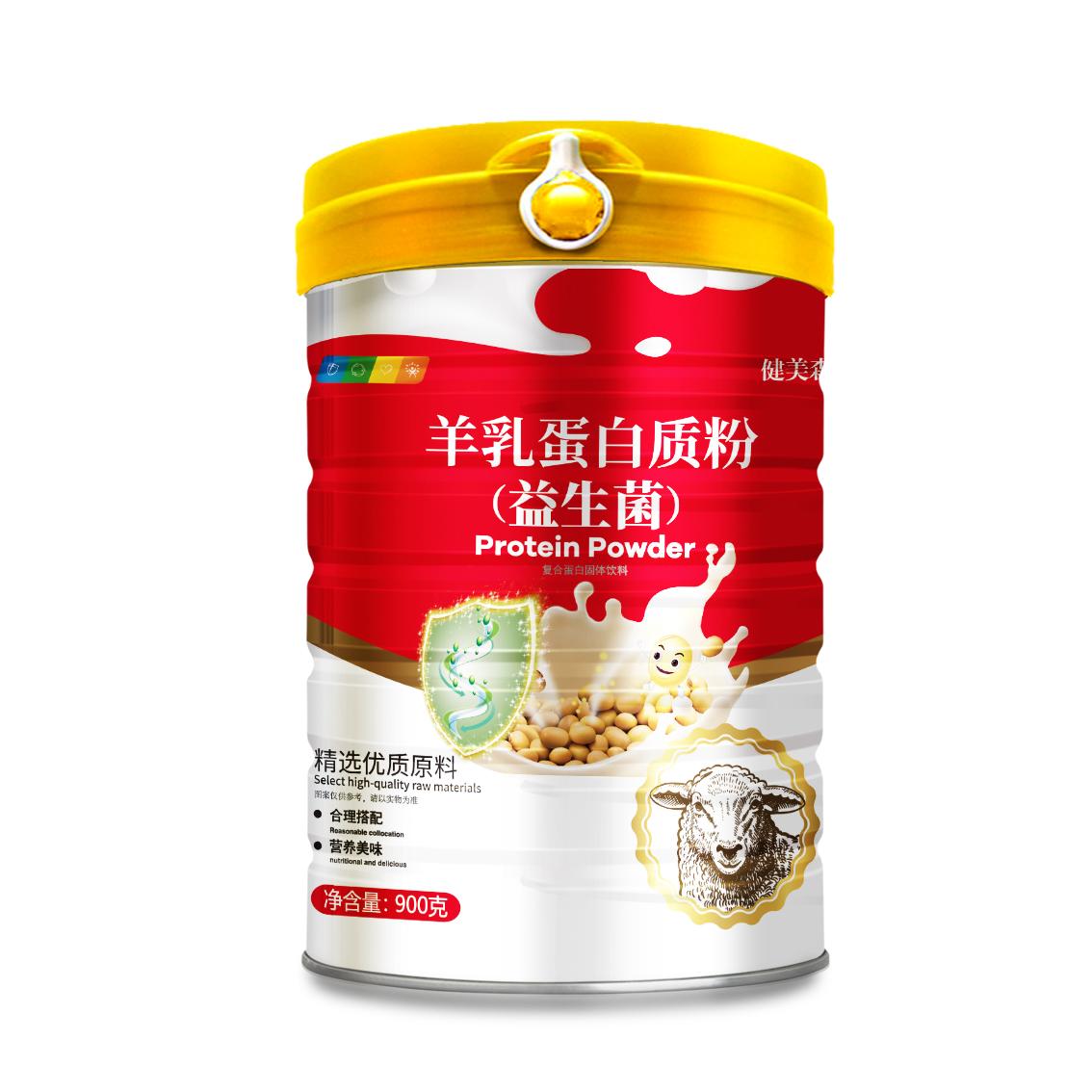 羊乳蛋白质粉(益生菌)